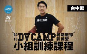 2016DVCAMP-Banner