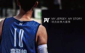 event-my-jersey-my-story-2016-feature