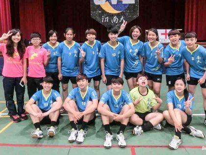 [排球部落] 南大歡樂女排:團結,享受比賽!