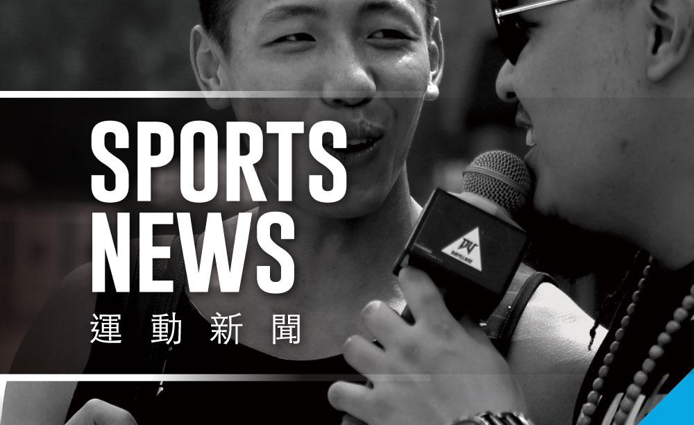 davillage-news-basketball